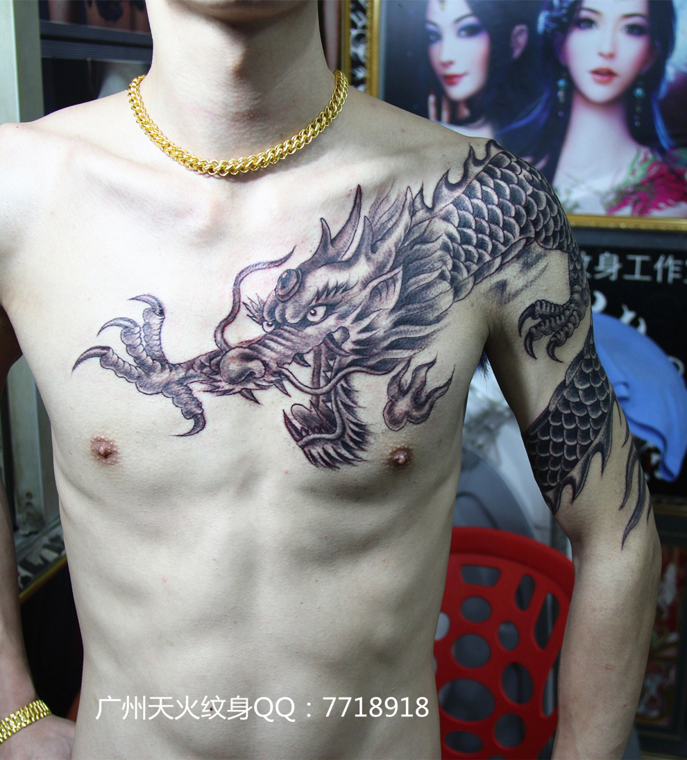 过肩龙纹身 - 纹身,广州纹身,天火纹身,刺青,专业纹身图片