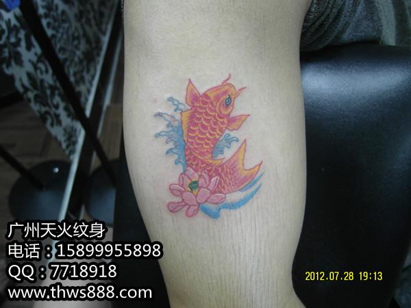 彩色小鱼纹身01 - 纹身,广州纹身,天火纹身,刺青,专业