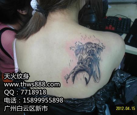广州天火纹身