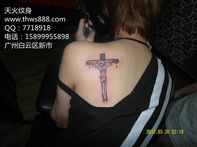 耶稣十字架纹身001 - 广州天火纹身