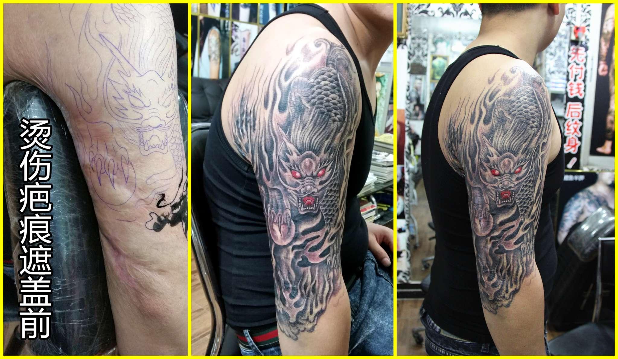 纹身,广州纹身,天火纹身